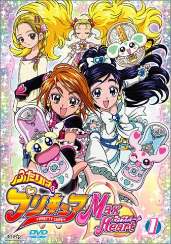 Image for Futari wa Precure Max Heart Vol.1