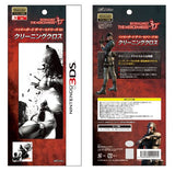 Thumbnail 2 for BioHazard: The Mercenaries 3D Cleaning Cloth (Type C)