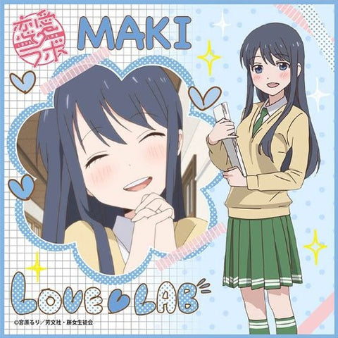 Image for Love Lab - Maki Natsuo - Mini Towel (Broccoli)