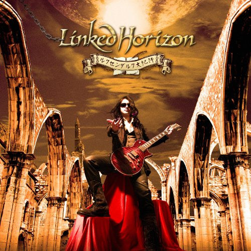 Image 1 for Luxendarc Daikikou / Linked Horizon [Limited Edition]