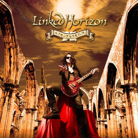 Image for Luxendarc Daikikou / Linked Horizon [Limited Edition]