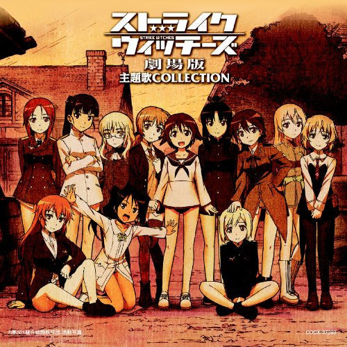 Image 1 for Strike Witches The Movie Theme Song Collection