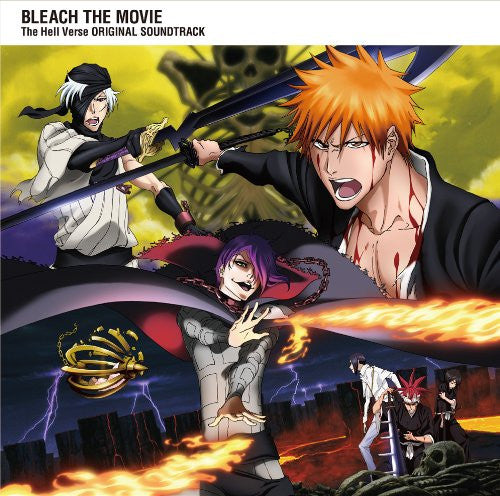 Image 1 for BLEACH THE MOVIE: The Hell Verse Original Soundtrack