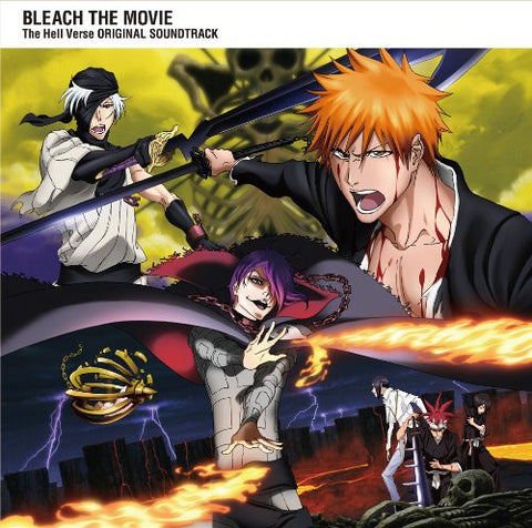 Image for BLEACH THE MOVIE: The Hell Verse Original Soundtrack