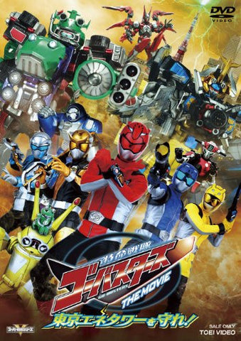 Image for Tokumei Sentai Go-Busters The Movie Protect The Tokyo Enetower