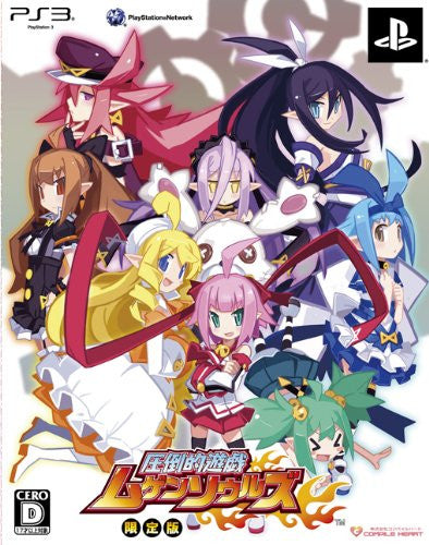 Image 1 for Attouteki Yuugi: Mugen Souls [Limited Edition]