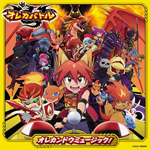 Image for Oreca Battle Original Soundtrack