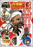 Thumbnail 2 for Maple Story Masters Guide Book Ikusei Hen 2010.1 Ver.  / Online Game
