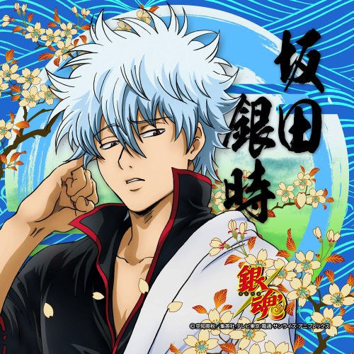 Image 1 for Gintama - Sakata Gintoki - Mini Towel A - Towel (Showa Note)