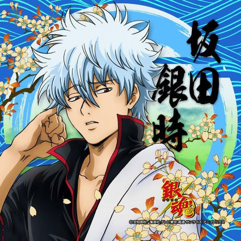 Image for Gintama - Sakata Gintoki - Mini Towel A - Towel (Showa Note)