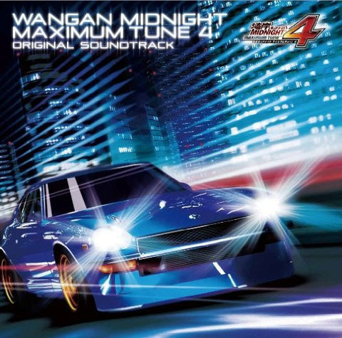 Image for Wangan Midnight MAXIMUM TUNE 4 ORIGINAL SOUNDTRACK