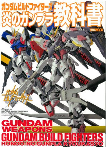 Image for Gundam Build Fighters   Model Figure Photo Book