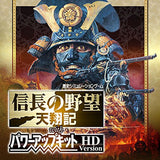 Thumbnail 1 for Nobunaga no Yabou: Tenshoki with Power Up Kit HD Version