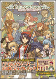Tales Weaver Official Visual Book + Items / Windows, Online Game - 1