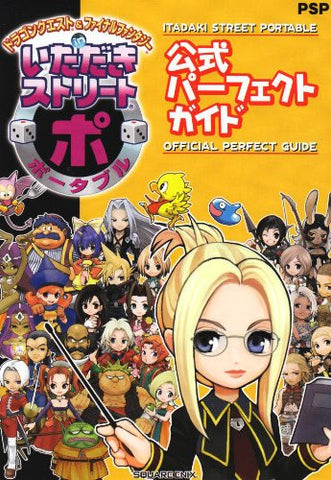 Dragon Quest & Final Fantasy Itadaki Street Portable Official Perfect Guide