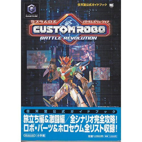 Image for Custom Robo Battle Revolution Strategy Guide Book /  Gc