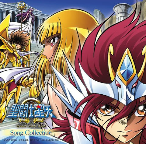 Image for Saint Seiya Ω Song Collection