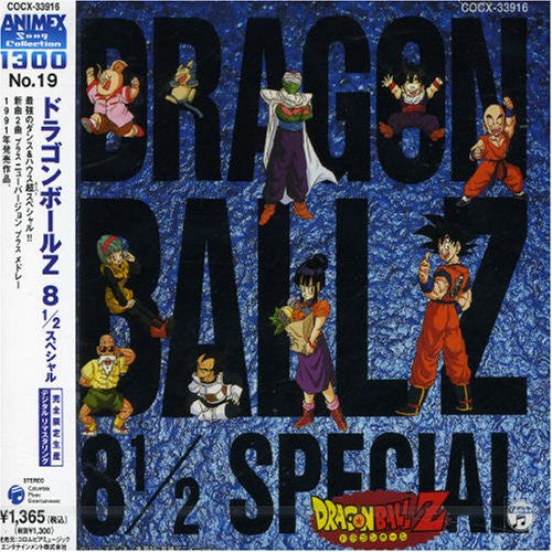 Image 1 for Dragon Ball Z Hit Song Collection 8½ Special