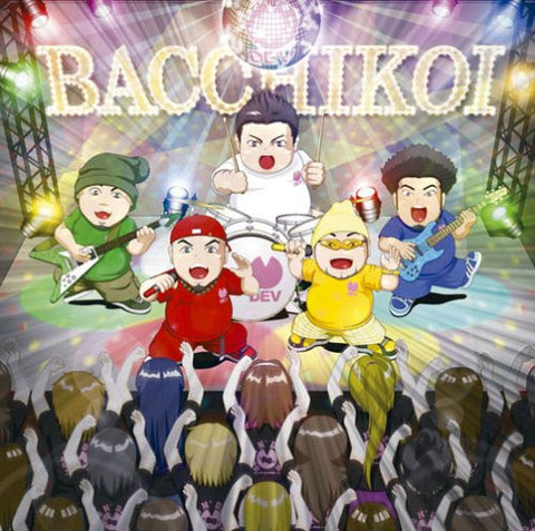 Image for Bacchikoi!!! / DEV PARADE