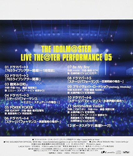 Image 2 for THE IDOLM@STER LIVE THE@TER PERFORMANCE 05