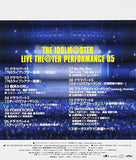 Thumbnail 2 for THE IDOLM@STER LIVE THE@TER PERFORMANCE 05