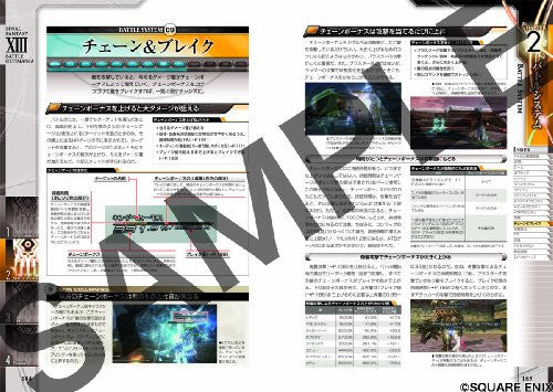 Image 6 for Final Fantasy Xiii Battle Ultimania