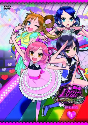 Image 1 for Pretty Rhythm Rainbow Live Dvd Box 1