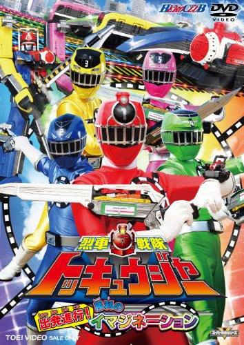 Image 1 for Hero Club Ressha Sentai Tokkyuuger Vol.1