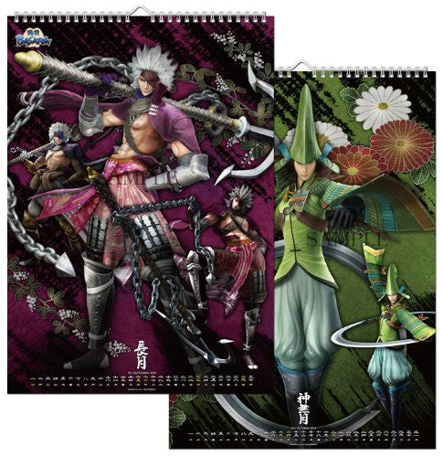Image 6 for Sengoku Basara - Wall Calendar - 2013 (I's Entertainment)