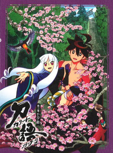 Image 2 for Katanagatari Vol.3 Sento Tsurugi [Blu-ray+CD Limited Edition]