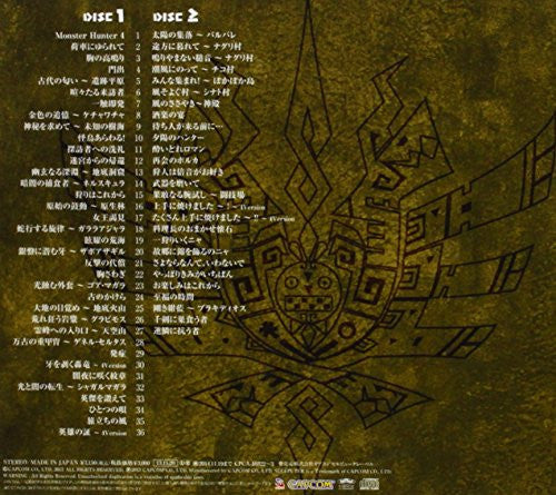 Image 2 for Monster Hunter 4 Original Soundtrack