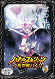 Thumbnail 1 for Battle Spirits Shonen Toppa Bashin Vol.6