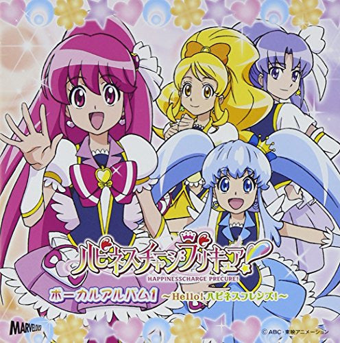 Image 1 for Happinesscharge Precure! Vocal Album 1 ~Hello! Happiness Friends!~