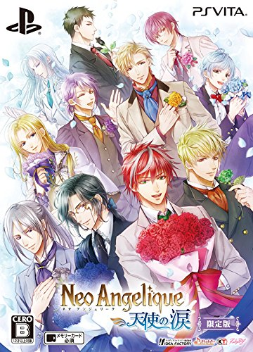 Neo Angelique - Tenshi no Namida - Limited Edition