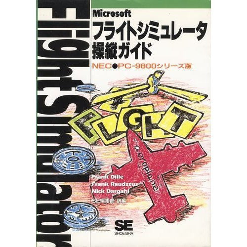 Image 1 for Flight Simulator Maneuvering Guide Book / Pc 9800 Series
