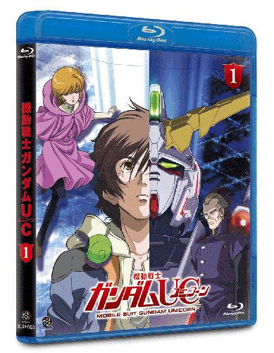 Image 2 for Mobile Suit Gundam Unicorn Vol.1