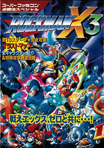 Image 1 for Mega Man X3 All Stage Perfect Strategy Guide Book / Snes