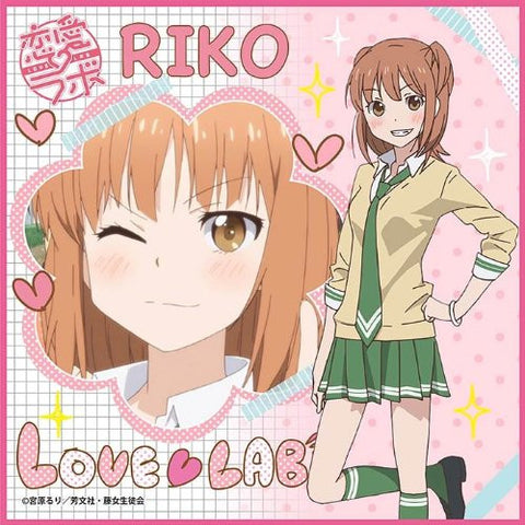 Image for Love Lab - Kurahashi Riko - Mini Towel (Broccoli)