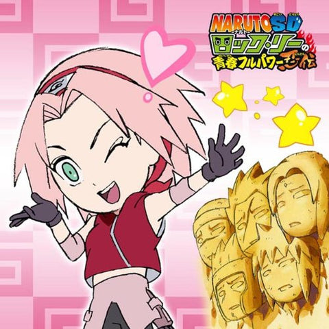 Image for Rock Lee no Seishun Full Power Ninden - Haruno Sakura - Mofumofu Mini Towel - Mini Towel - Towel (ACG)
