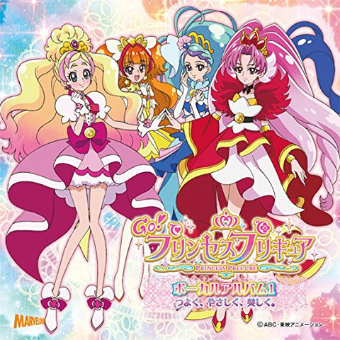 Image for Go! Princess Precure Vocal Album 1: Tsuyoku, Yasashiku, Utsukushiku.