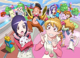 Thumbnail 4 for Fresh Pretty Cure Omocha No Kuni Wa Himitsu Ga Ippai [Limited Edition]
