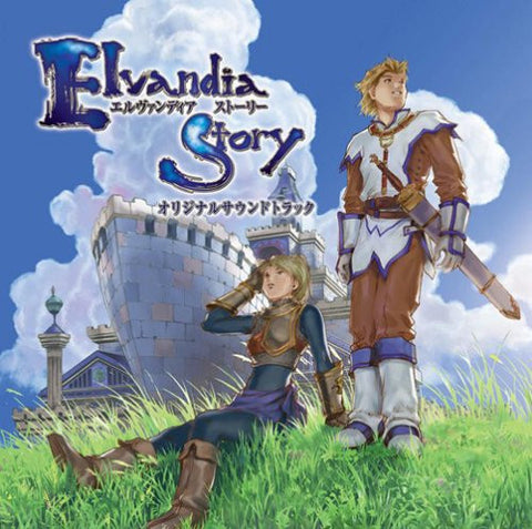 Image for Elvandia Story Original Soundtrack