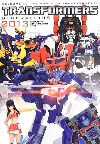Image 1 for Transformers Generations 2013