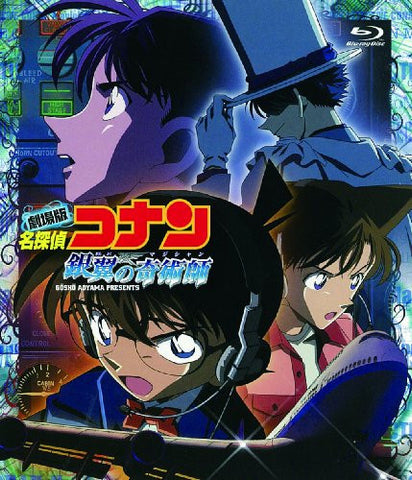 Image for Theatical Detective Conan Case Closed: Magician Of The Silver Sky