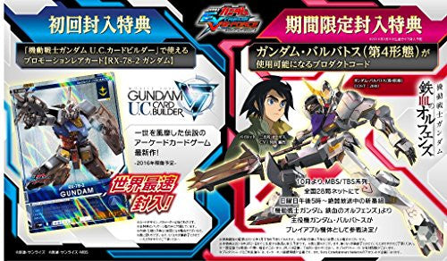Image 7 for Mobile Suit Gundam Extreme VS Force