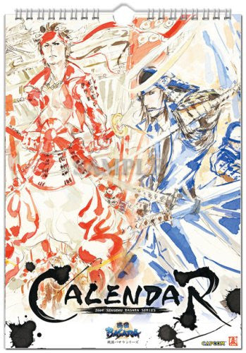 Image 1 for Sengoku Basara - Wall Calendar - 2009 (I's Entertainment)