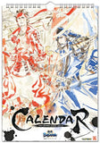 Thumbnail 1 for Sengoku Basara - Wall Calendar - 2009 (I's Entertainment)