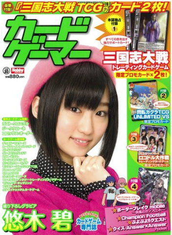 Image for Card Gamer #10 Japanese Trading Card Game Magazine