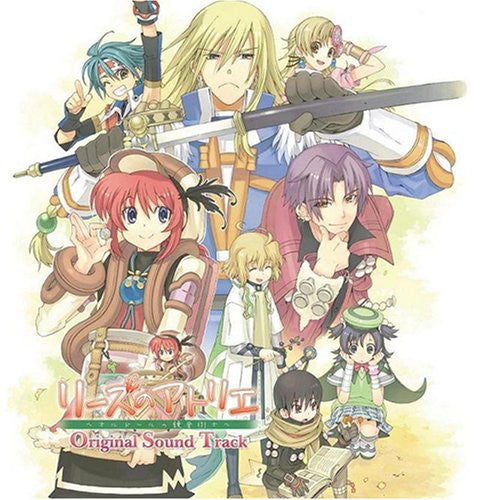Image 1 for Atelier Lise ~Alchemist of O'ldor~ Original Soundtrack