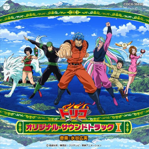 Image 1 for Toriko Original Soundtrack I